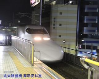 名古屋駅 N700と700の新幹線 6