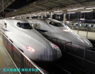 名古屋駅 N700と700の新幹線 9