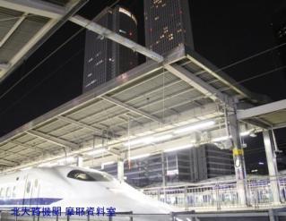 名古屋駅新幹線特集一回目 6