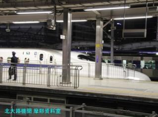 名古屋駅新幹線特集一回目 8