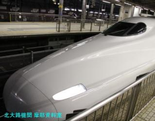 名古屋駅新幹線特集一回目 9