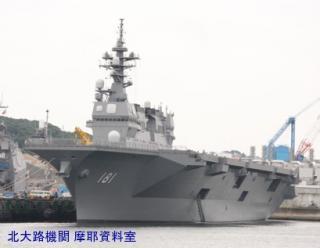 新カテゴリ 横須賀 4