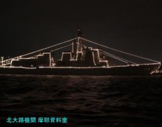 新カテゴリ 横須賀 5