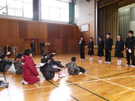 がんばれ!川崎町立支倉小学校 ...