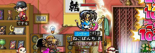 MapleStory 2009-08-01 15-45-54-98.bmp