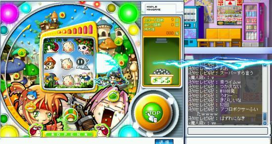 MapleStory 2009-08-11 14-15-16-14.bmp