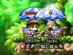 MapleStory 2009-08-14 21-34-41-65.bmp