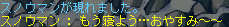 MapleStory 2009-08-29 21-48-38-79.bmp