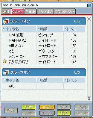 MapleStory 2009-09-23 00-49-30-95.bmp