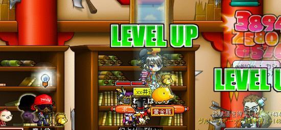 MapleStory 2009-10-09 17-28-56-71.bmp
