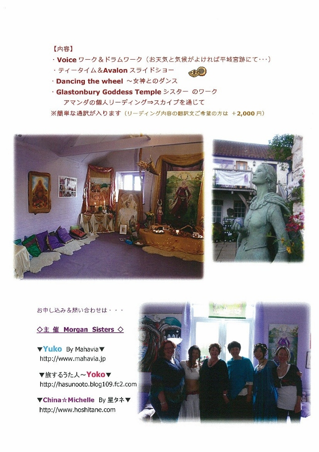 2011.11.26 女神裏 (643x909)