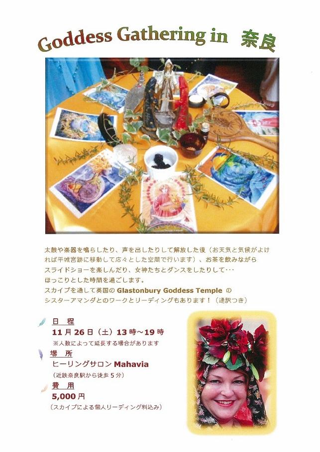 2011.11.261女神表 (643x909)