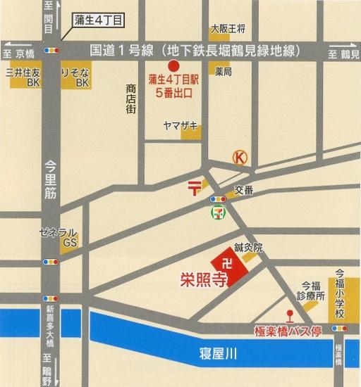 地図 リーフレット セブン入り (512x550)