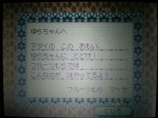 DSCN0141.jpg