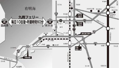 outline_kumamoto.jpg