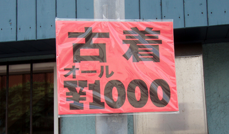 uc10002.jpg