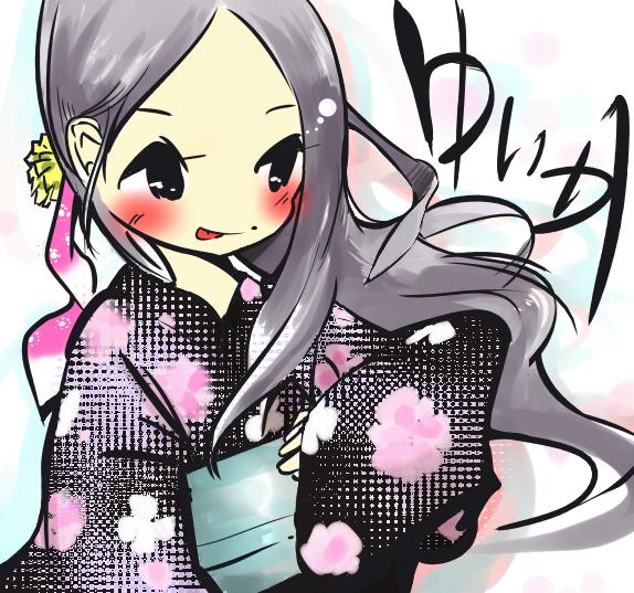 yuika.jpg