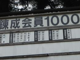110622-1036a.jpg