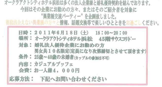 コピー (2) ~ 20110511144733628_0002