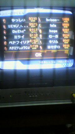2011050103560000.jpg