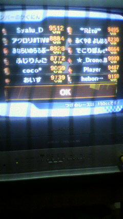 2011050104190000.jpg