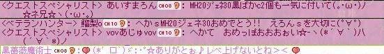 Maple091009_171445.jpg
