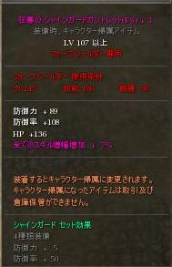 kyoubou1.jpg