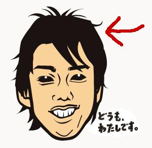 0131_nishikori.jpg