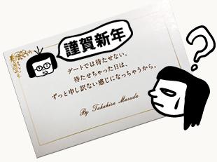 20120330_01.jpg