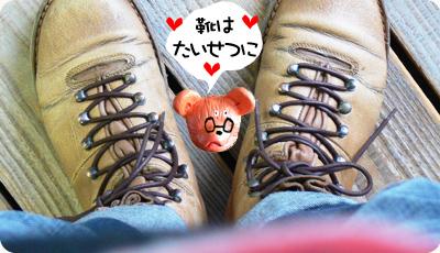 2012_0225_01.jpg