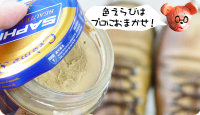 2012_0225_02.jpg
