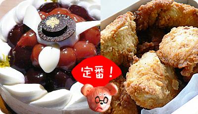 2012_0229_01.jpg