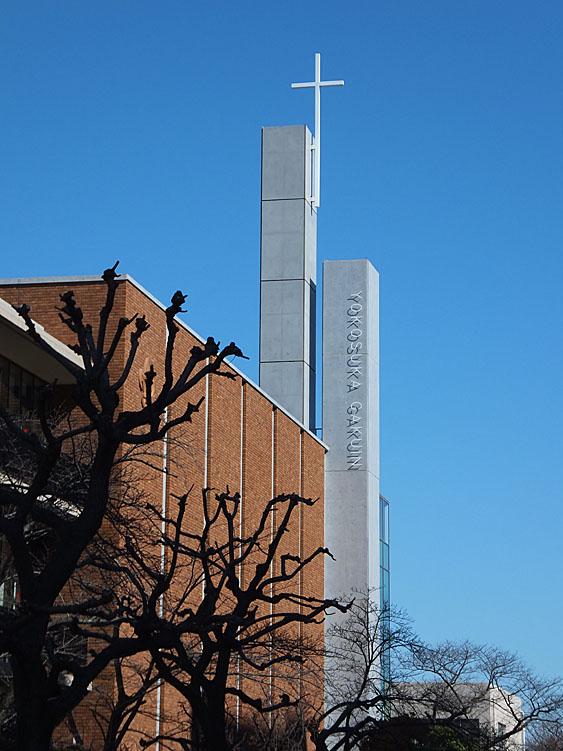120218横須賀学院1
