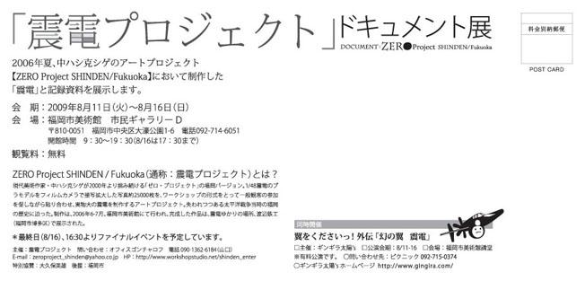 002-見本