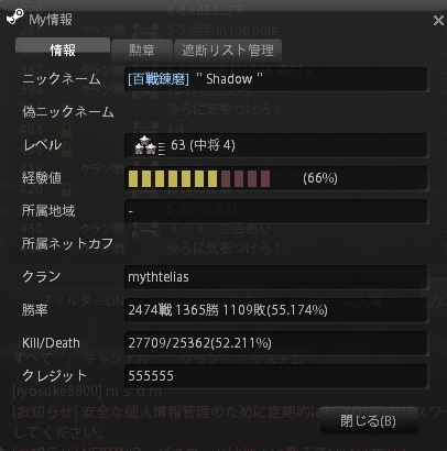 Snapshot_20120310_0131380.jpg
