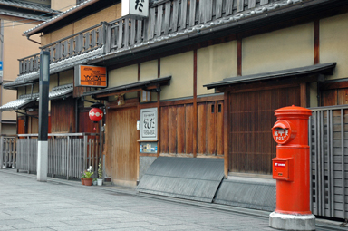 祇園の丸ポスト