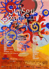 SUN SET2009