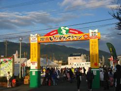 111113ibigawa-001.jpg