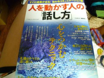 001_20110620002136.jpg