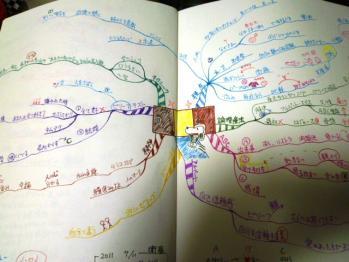 001_20110712015515.jpg