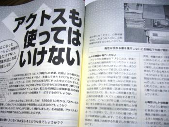 003_20110627231532.jpg