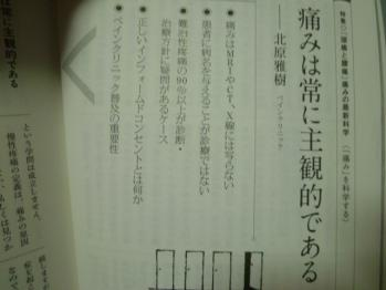 P1030217.jpg