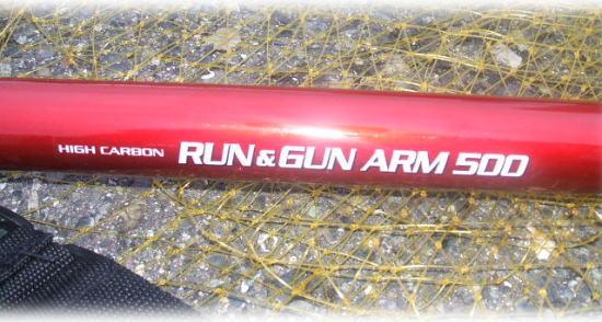 RUN&GUN ARM