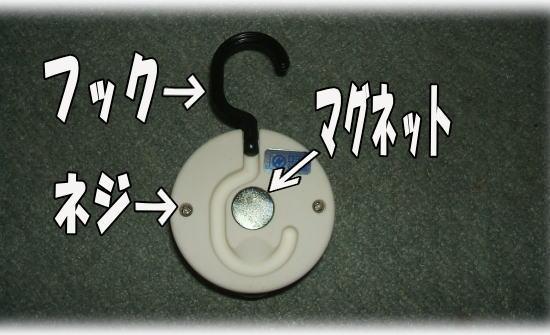 懐中電灯6