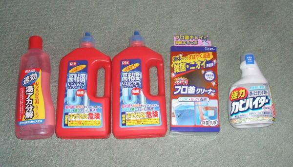 洗剤フルセット (*^^)v