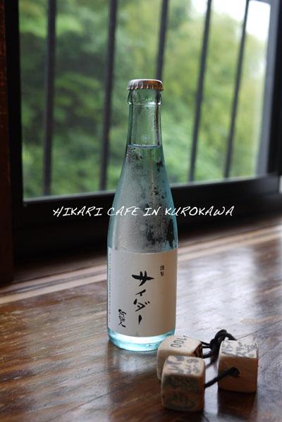 kurokawa3.jpg
