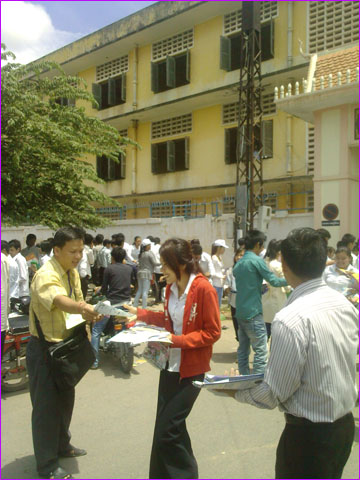 Promotion on 27-7-2011