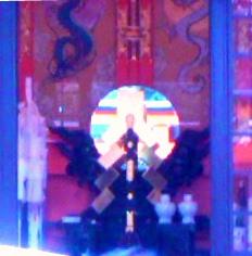 九頭龍神社ご神体