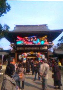 寒川神社ねぶた門