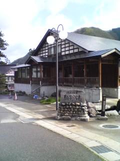 2009新潟・奥利根旅行 058